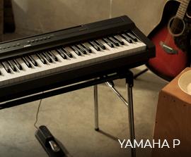 Yamaha P