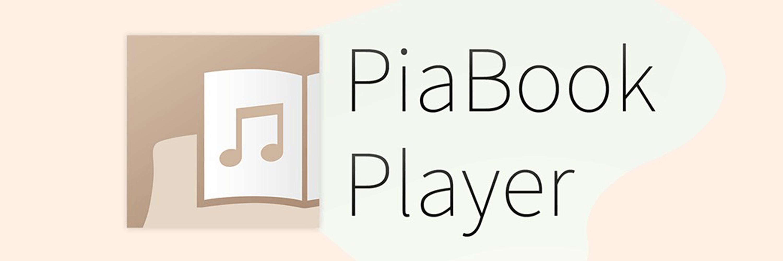 Kawai PiaBookPlayer