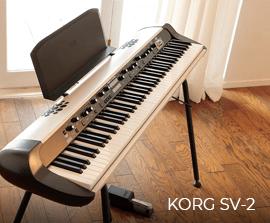 Korg SV-2